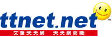 Taiwan Suppliers and China Manufacturers - ttnet.net